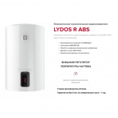 Бойлер ARISTON LYDOS R 100 V