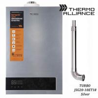 КОЛОНКА ГАЗОВАЯ  турбированная Thermo Alliance JSG20-10ET18 10 л Silver